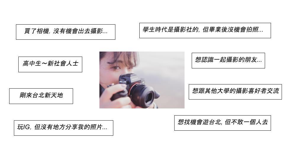 幹部用:關於「台北攝影社」的設立-2.jpg