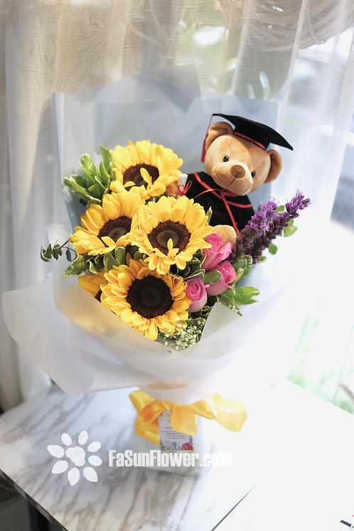 向日葵畢業花束 Sunflower Graduation Bouquet SFG1