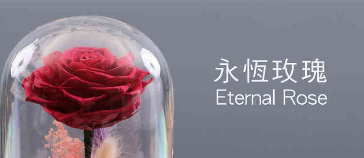 menu-eternal-rose.jpg