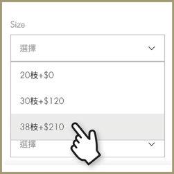 站內下單教學-03.jpg