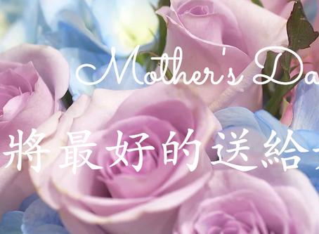 對母親的報謝,康乃馨花束