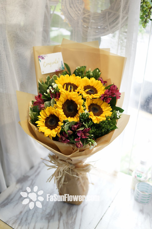 向日葵花束 Sunflower bouquet SF507