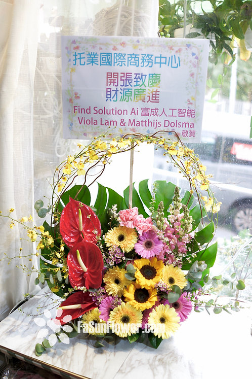 座枱鮮花擺設 Table Floral TT-CH-FR-01