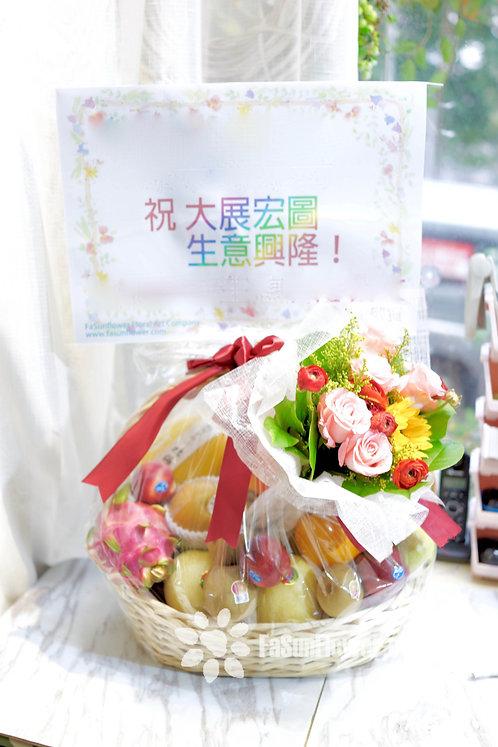 Flower Fruit Hamper FH-001
