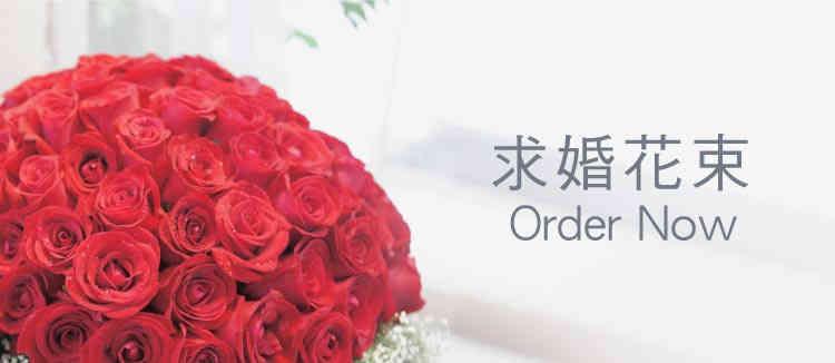 menu-propose.jpg
