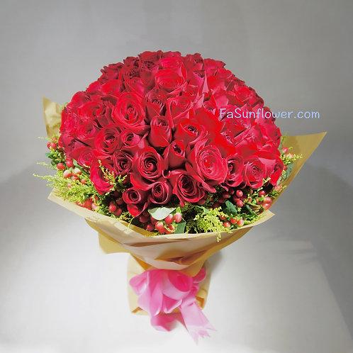 99/108 紅玫瑰紅豆花束 RE-BR99RY