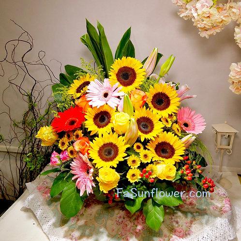 向日葵精美坐枱小花籃 Sunflower basket SKLB01