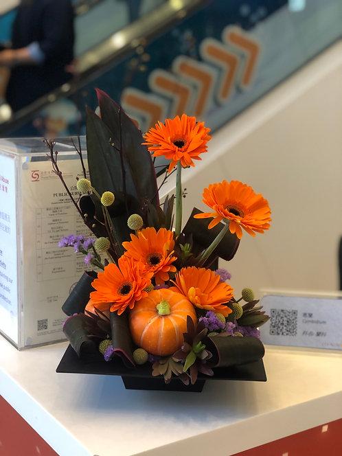 座枱鮮花擺設 Table Floral TT-CH-FG-02