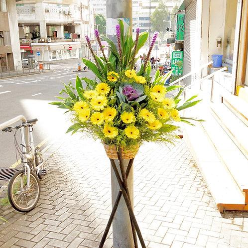 Basic Size Sunflower Basket GVBK01