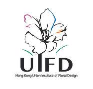 HKUIFD-Logo_200103-01.jpg