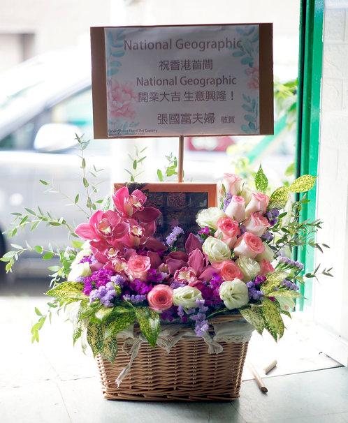 Flowers Hamper FOM3