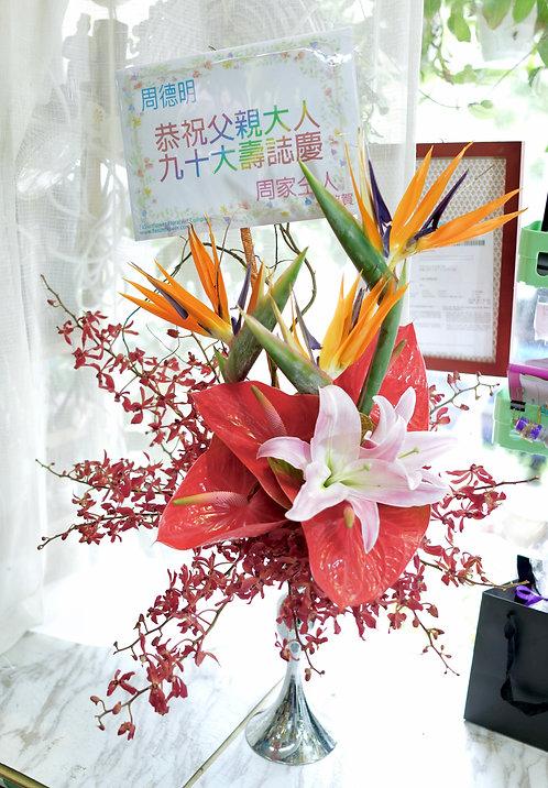 座枱鮮花擺設 Table Floral TT-MIX-SP-01