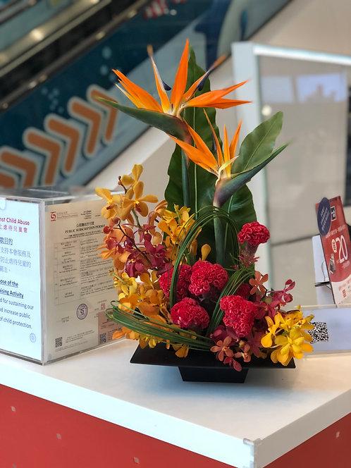 座枱鮮花擺設 Table Floral TT-ST-FG-01