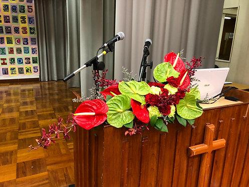 演講台鮮花擺設 Podium Floral PDF-Pedal