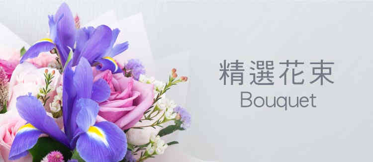 menu-bouquet.jpg