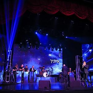 מופע 'ירושלים בניו יורק'