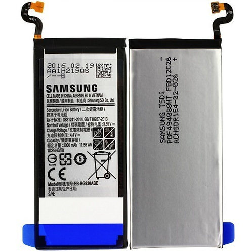 Batterie Samsung Galaxy S7