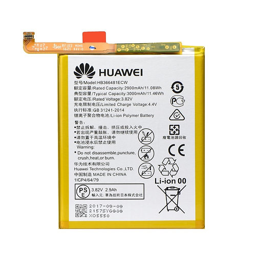 Batterie huawei P9 lite