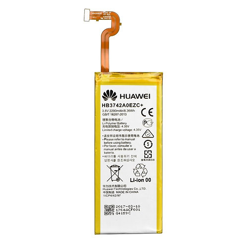 Batterie Huawei P8 lite