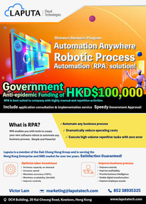 Distance Business Program – Government Anti-Epidemic Funding of HKD$100K