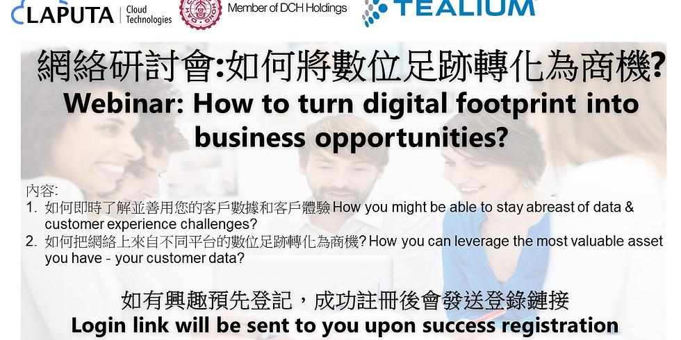 如何將數位足跡轉化為商機 How to turn digital footprint into business opportunities?