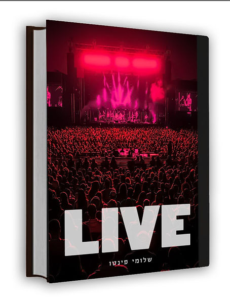 Live music photography book