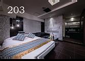 エリアスHP 部屋写真2階_アートボード 3.png