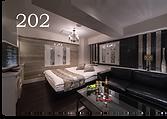 エリアスHP 部屋写真2階_アートボード 2.png