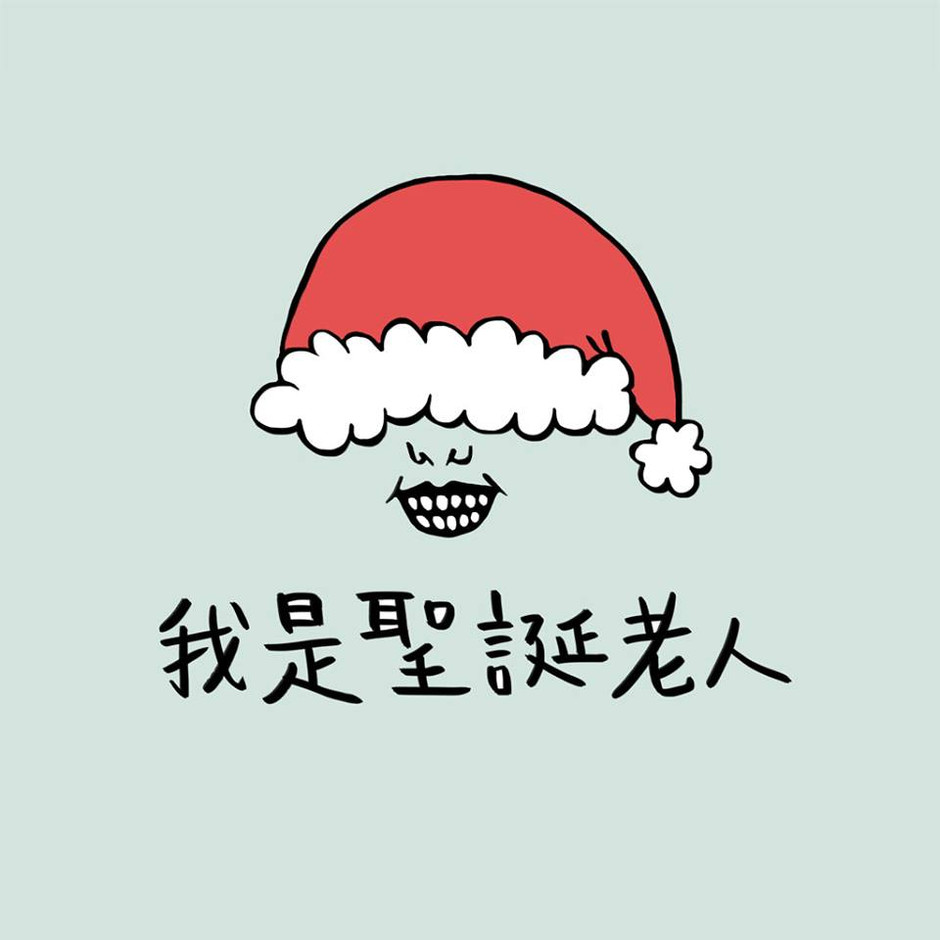 I am Santa- online promotional slides