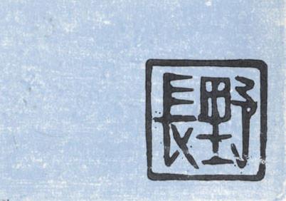 nagano_detail01.jpg