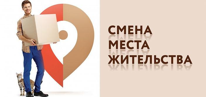 1_smena_zitelstva_TTT.jpg
