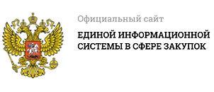 ЛогоГосзакупки.jpg