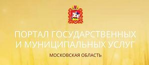 ЛогоМосрег2.JPG