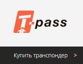 Иконка Tpass.jpg