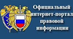 ЛогоПравоваяпомощь.jpg