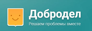 ЛогоДобродел2.jpg