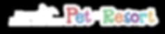 NLK Petresort header_blue bkgd.png