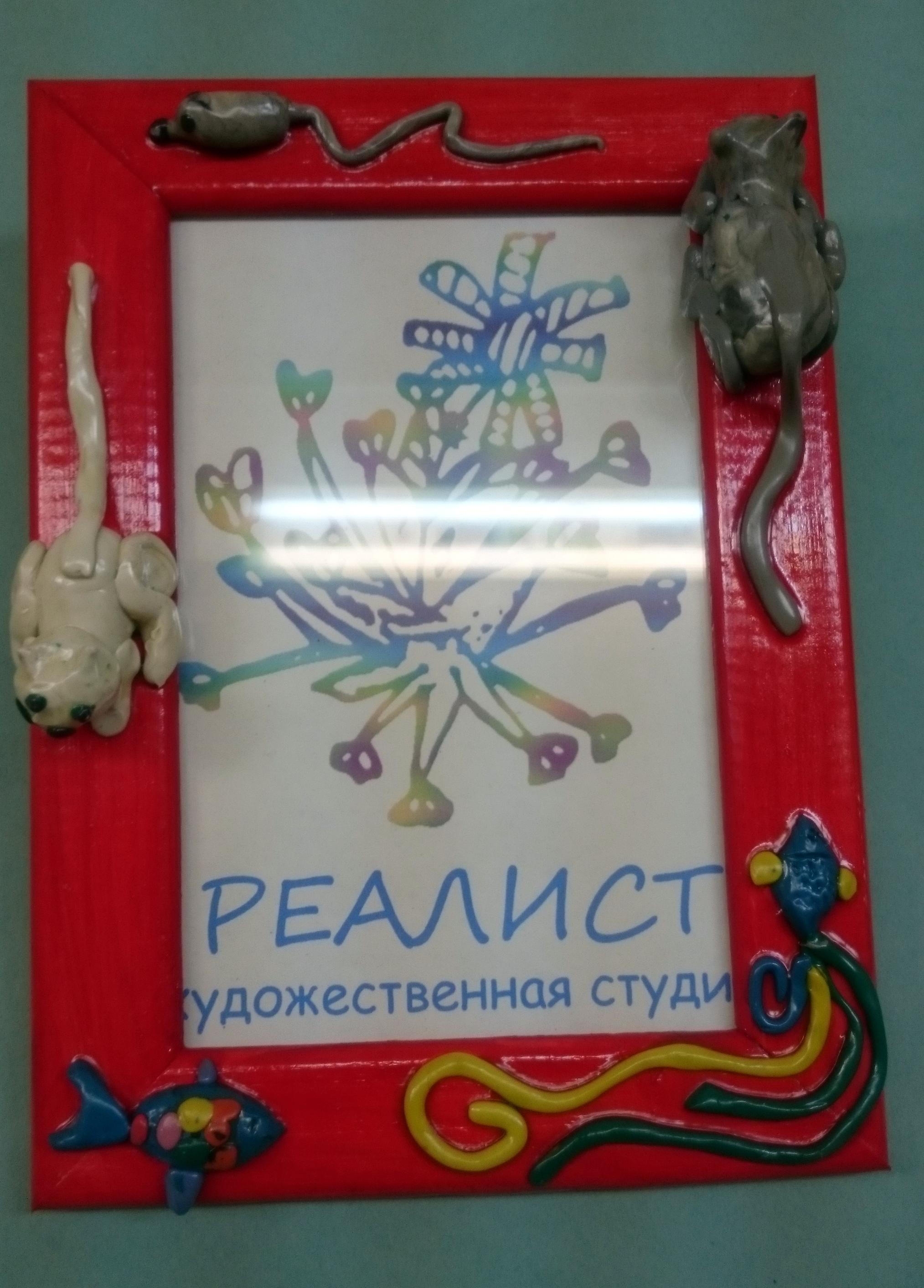 Юра Ж., 1 класс, Дизайн..