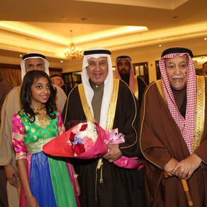 Al-Zayani majlis hosts mass wedding