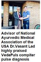 Dr V.Lad.png