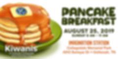 banner_pancake.jpg