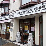 moonflower-restaurant.jpg
