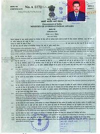 licence of manasa defence academy