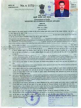 Licence for central govt.jobs