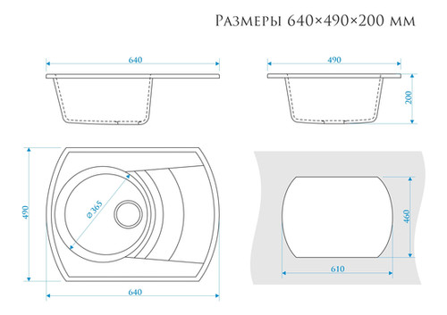Модель 25.jpg