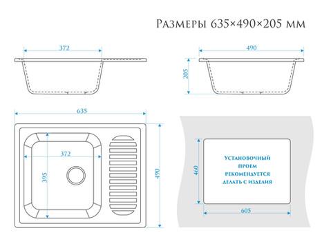 Модель 15.jpg
