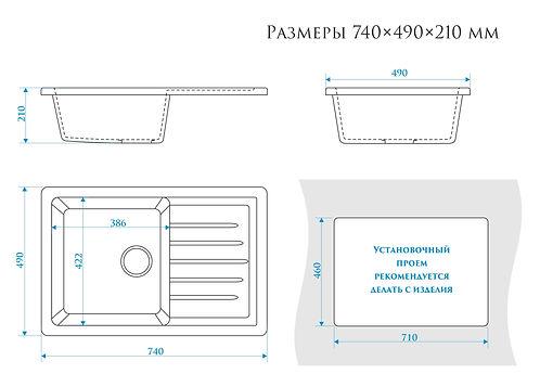 Модель 16.jpg