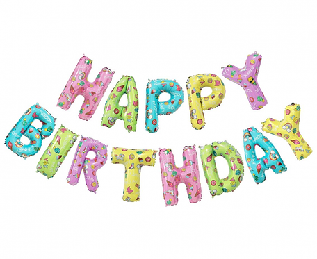 Balon foliowy  HAPPY BIRTHDAY (litery)