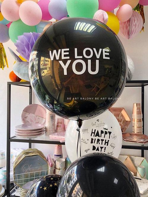 Balon foliowy Kula Orbz, czarna napełniona helem
