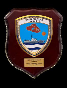 Award_9358.png